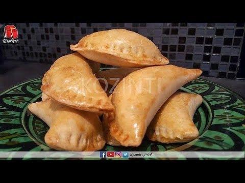 كوزينتي:-أومباناداس(شوصون-على-الطريقة-المكسيكية)-kozinti-:-empanadas-mexicains
