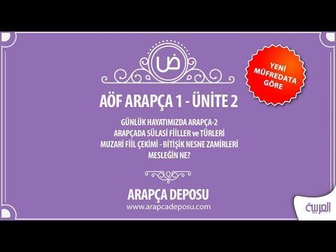 AÖF Arapça 1 - Unite 2 (Yeni Müfredat)