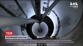 SpaceX відправила вантажний корабель Cargo Dragon до МКС