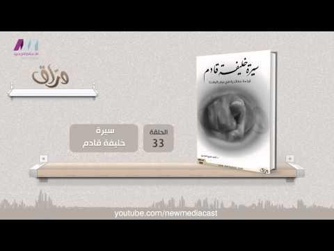 تحميل كتاب التصوف بين الحق والخلق pdf