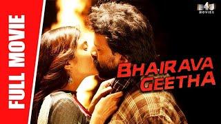 Bhairava Geetha - New Full Hindi Dubbed Movie   Dhananjay, Irra Mor, Bala Rajwadi   Full HD Thumb
