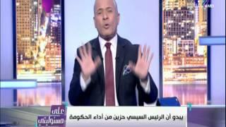 أحمد موسي: نتوقع تغير حكومة شريف اسماعيل قريبا