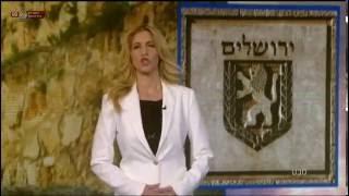 ערב יום ירושלים