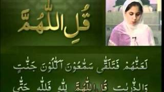 Yassarnal Quran Lesson #56 - Learn to Read & Recite Holy Quran - Islam Ahmadiyyat (Urdu)