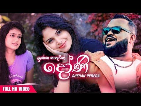 ඉන්න_සතුටින්__doni_-_shehan_perera_new_song_2019__new_sinhala_songs_2019(720p)-dj-mext