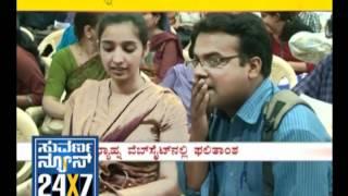 Karnataka CET Results 2012 to be declared today - Latest News - Suvarna News