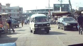 gulyana road