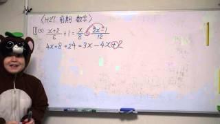 2015H27大阪府高校入試前期入学者選抜数学B1-3