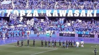 2019年2月23日 フィールドプレーヤー登場〜選手チャント J1第1節 FC東京戦
