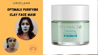Detail knowledge of OPTIMALS PURIFYING CLAY FACE MASK of ORIFLAME FEBURARY 2021 By Shally Gola