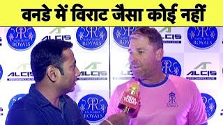 WARNE EXCLUSIVE: VIRAT KOHLI Is Greatest ODI Batsman According to Shane Warne | Sports Tak
