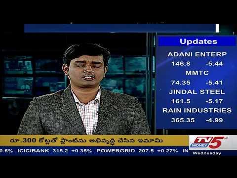 15-11-2017 closing report మార్కెట్ల పతనంలో అవలంబించాల్సిన స్ట్రాటజీ ఇదే  |TV5 Money |