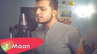 حسين الجسمي - أحبّك (بصوت الناي البشري) معن برغوث