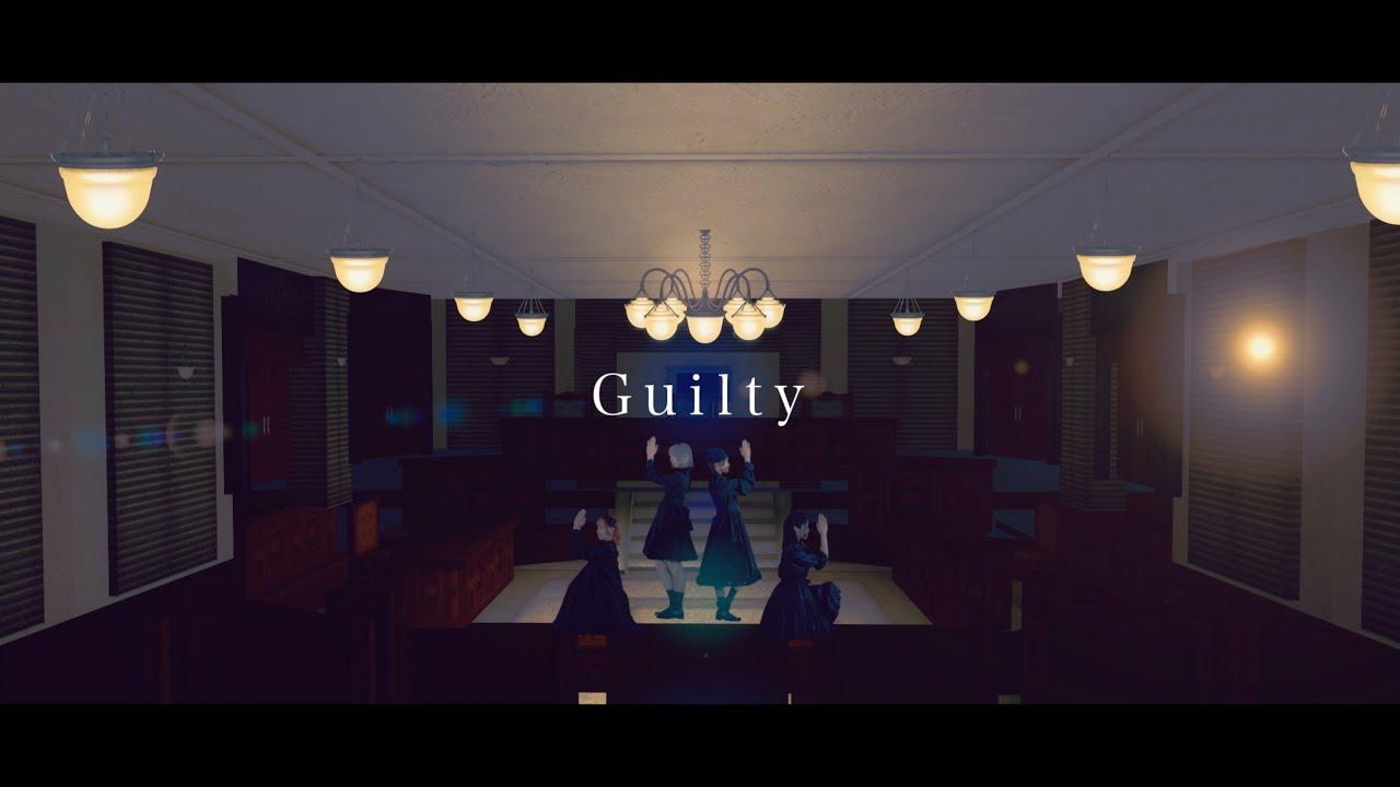 じゅじゅ – Guilty