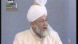 Urdu Khutba Juma on June 16, 1995 by Hazrat Mirza Tahir Ahmad