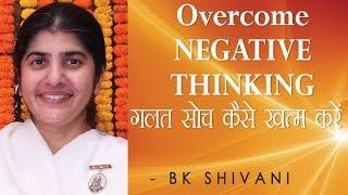 Overcome NEGATIVE THINKING: Ep 48 Soul Reflections: BK Shivani (English Subtitles)