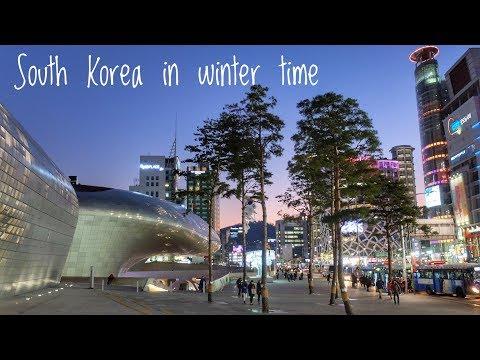 2017. Южная Корея зимой (South Korea In Winter Time)