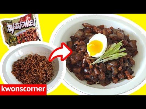 how-to-make-jjapaghetti-into-real-jajangmyeon-(instant-ramen-hacks)
