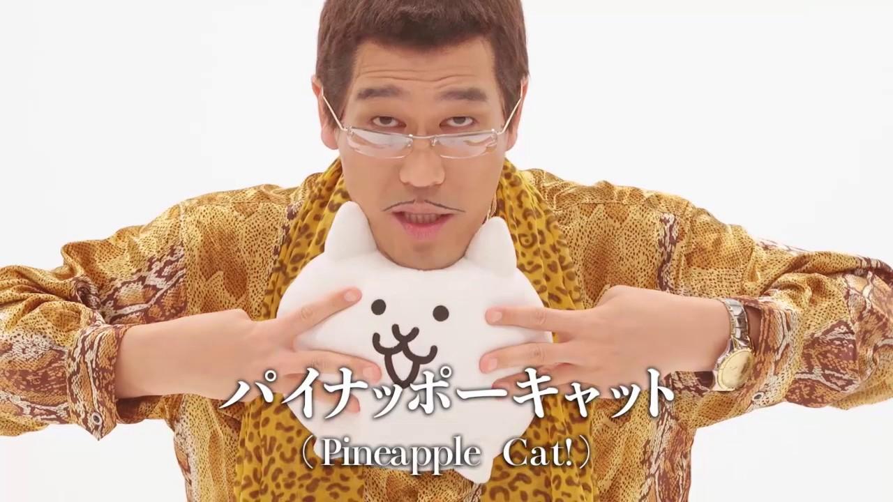 """The Battle Cats & Pikotaro - """"CPAC (Long Ver.)"""" (OFFICIAL)"""