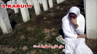 Zalmai Ara - Afghan Funny - Afghan Comedy- Pashto Funny - Pashto Comedy -  زلمى آرا - او خان آغا