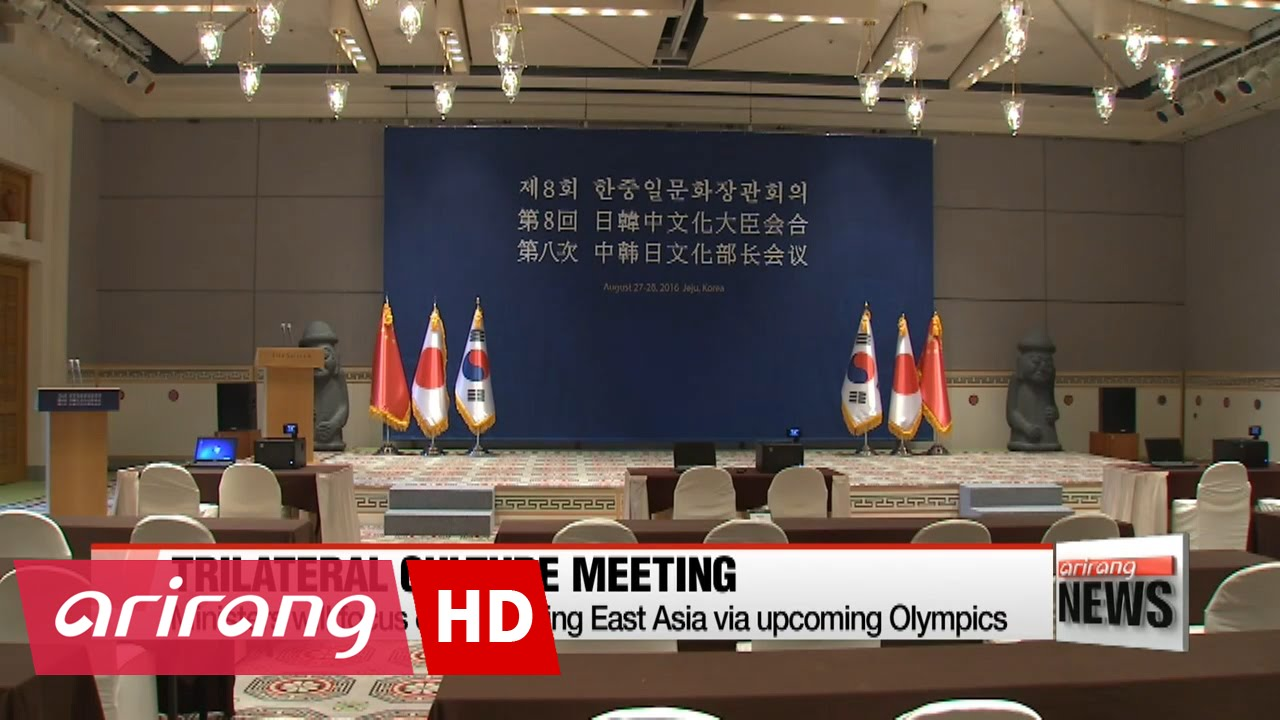 2nd China-Japan-Korea Agricultural Ministers' Meeting held ...