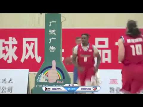 Donald Johnson China Highlights 2018