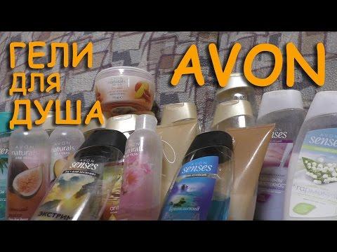 Обзор гелей для душа и мыла Kerasysиз YouTube · С высокой четкостью · Длительность: 3 мин12 с  · Просмотров: 139 · отправлено: 08.11.2016 · кем отправлено: euro-cosmetics
