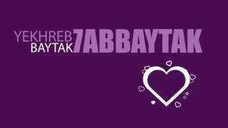 Yekhreb Baytak - Najwa Karam (Official Lyric video) [2016]  / ???? ??? - ???? ????