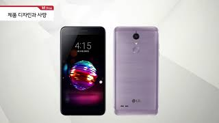 [HD] KT / LG X4+ 리뷰 / LG X4+ Review / LM-X415K