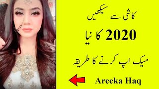 Kashee New Class For Makeup | How to Makeup By Kashee | kashee's New Makeup Tutorial