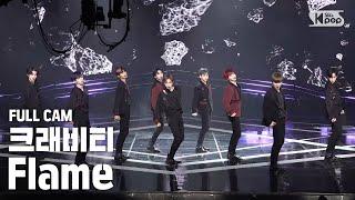 [안방1열 직캠4K] 크래비티 'Flame' 풀캠 (CRAVITY Full Cam)│@SBS Inkigayo_2020.09.20.