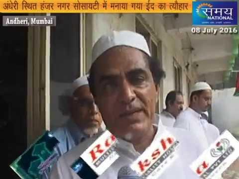 Samay National Hanjar Society Celebrate Eid Festival, Mumbai, Bureau Report