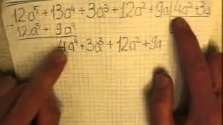 Деление многочлена на многочлен Пример 1