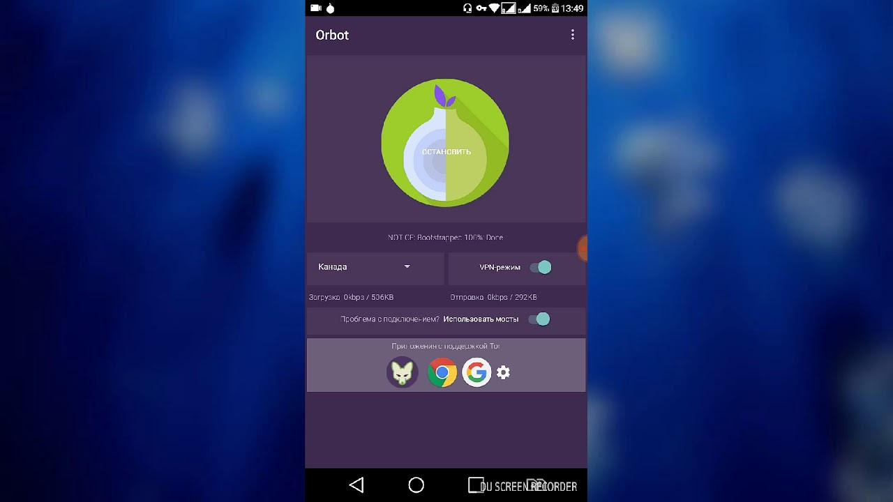 tor browser on mobile попасть на гидру