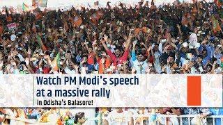 PM Modi addresses Public Meeting at Balasore, Odisha