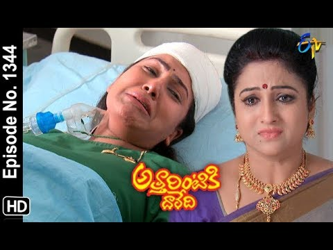 Attarintiki Daredi | 23rd February 2019 | Full Episode No 1344 | ETV Telugu