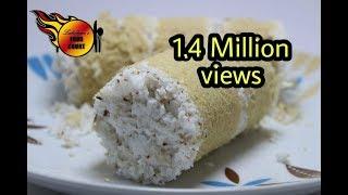 സോഫ്റ്റായ ഗോതമ്പു പുട്ട്/ wheat puttu perfect recipe/ tasty and yummy gothambu puttu