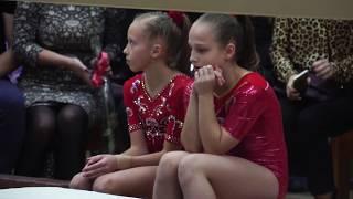 Гимнастика. Соревнования 27 декабря 2018