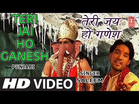 Teri Jai Ho Ganesh I Ganesh Bhajan I Full Video Song I SALEEM I