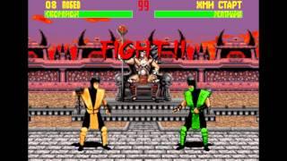 Mortal Kombat II Прохождение за Scorpion