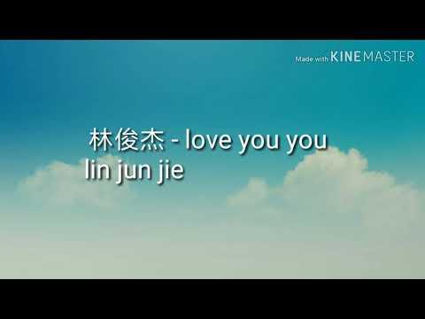 Love You You Lyrics