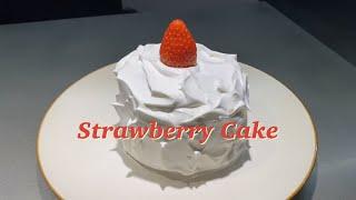 노오븐베이킹 노핸드믹서 노저울 급할 때 만드는 딸기케이…
