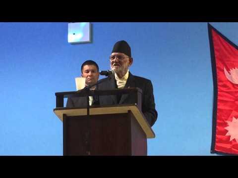 Nepal Prime Minister Sushil Koirala addressing Nepalese Community in New York Sept 27 2014