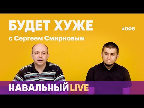 Какие российские банки работают в Крыму сегодня
