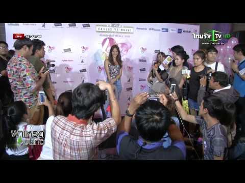 อดีตดาราชีวิตพังเพราะยาเสพติด | 26-06-58 | พาเหรดบันเทิง | ThairathTV