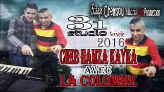 cheb hamza kayka 2016 avec amine la colombe bekri kanet niya