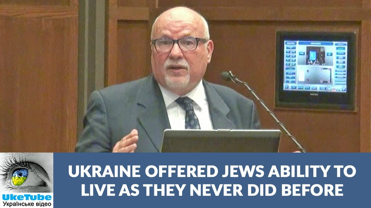 Jews supported oppressive Polish-Lithuanian regime against Ukraine, Frank  Sysyn