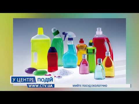 Телеканал C-TV: Мийте посуд екологічно