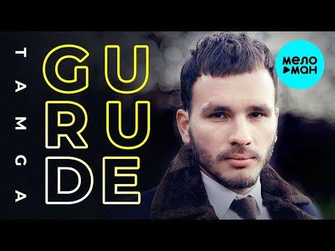 GURUDE - Tamga Single