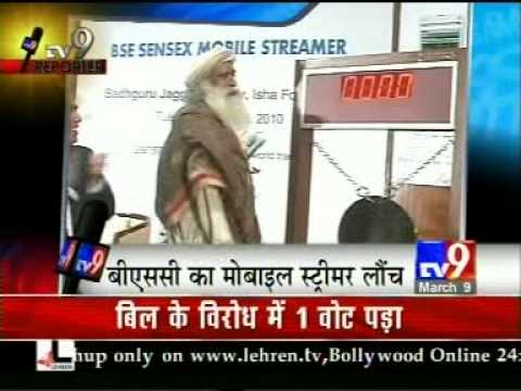 Sadhguru rings opening bell at the Bombay Stock Exchange